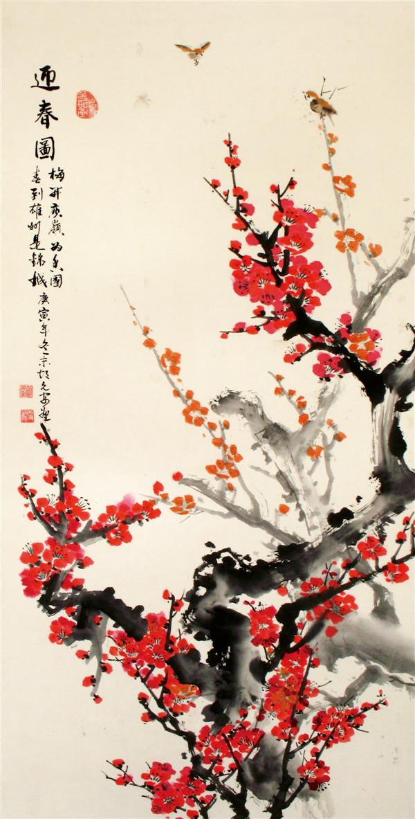 胡元安国画梅花作品欣赏