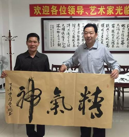 【简讯】 李刚、郭礼勋书法家来院书法交流