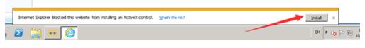 浏览器出现:windows已阻止此软件因为无法验证发行者怎么办